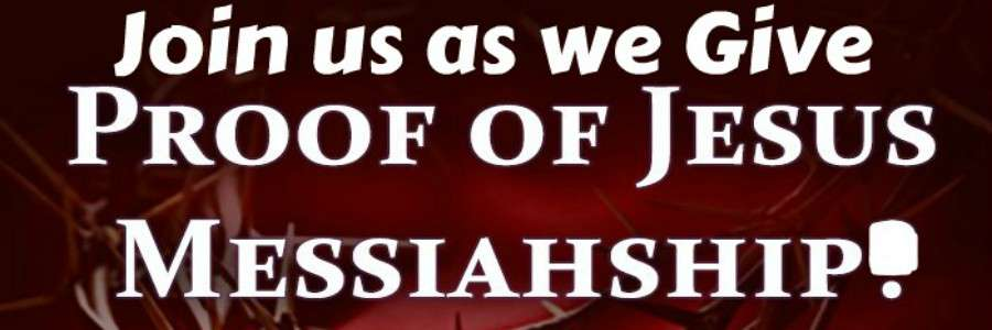 Proving Jesus is the Jewish Messiah page banner